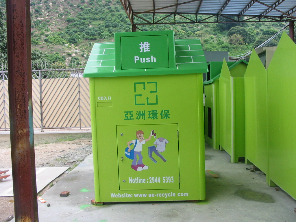旧衣回收箱2b