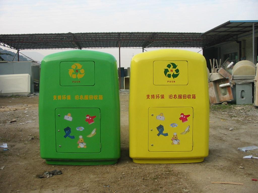 更亭, 保安亭, 组合屋, 流动厕所, 垃圾桶, 回收桶, 垃圾收集站, 旧